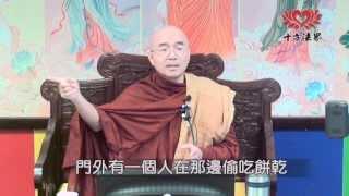 隨佛尊者開示 : 佛陀親傳之禪法 (二)