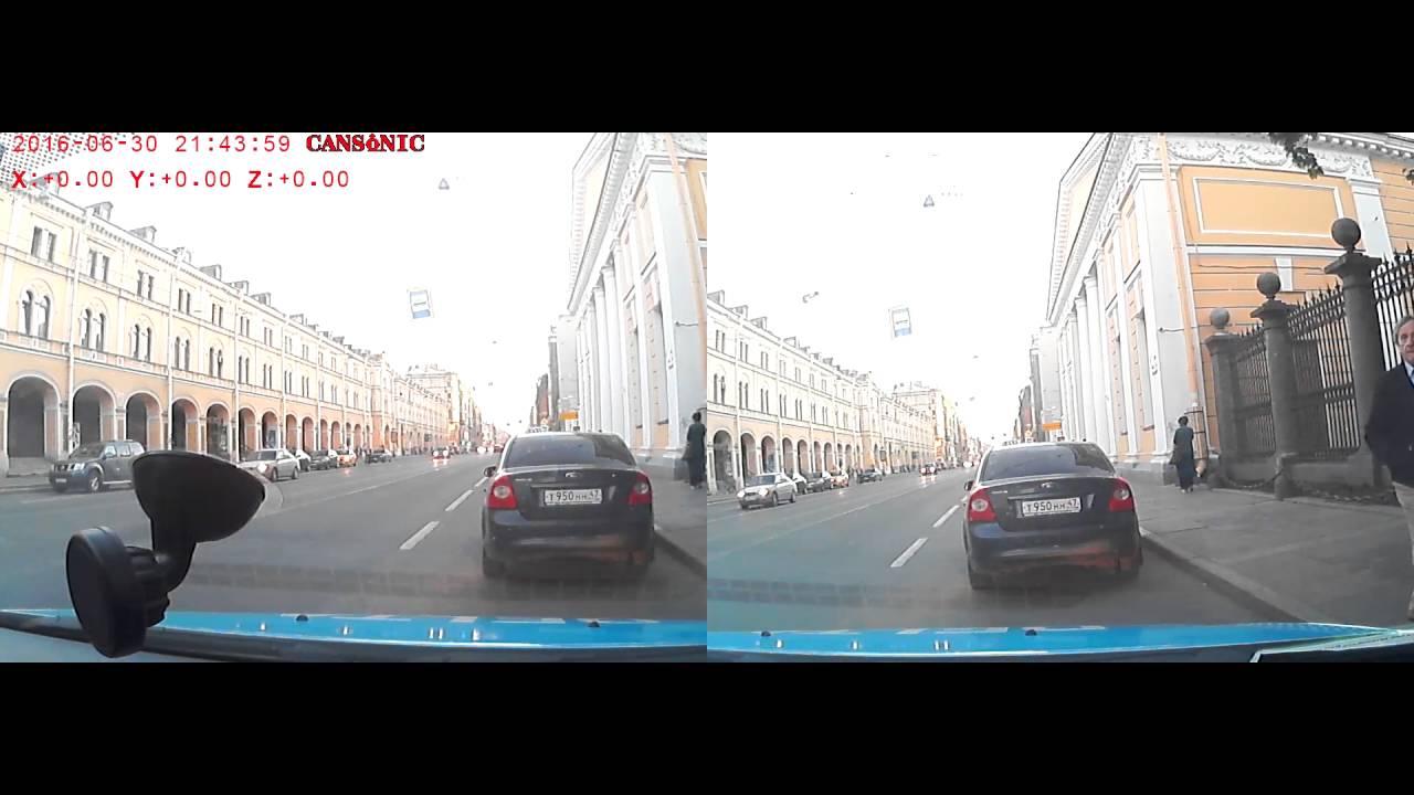 Таксист сбил мотоциклиста на ул. Садовой в Санкт-Петербурге