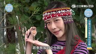 Lohas Girl 台中五星山城樂活趣