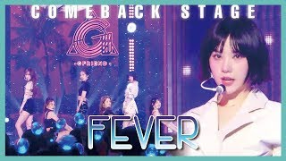 [Comeback Stage] GFRIEND   Fever, 여자친구   열대야  Show Music Core 20190706