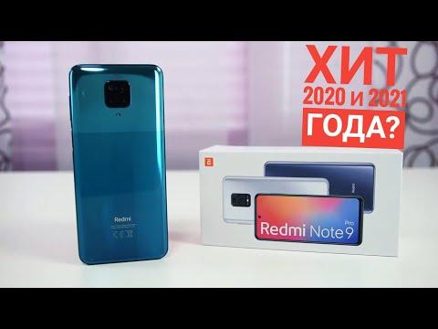 Стоит ли брать Xiaomi Redmi Note 9 Pro (NFC, 5020 мАч батарея, Snap 720G) в 2021? / Арстайл /