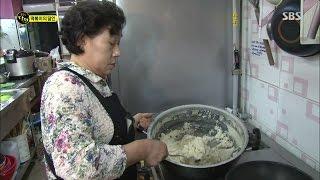 김해 떡볶이 맛집의 비결, 매운 고추 소금 @생활의 달인 20150518