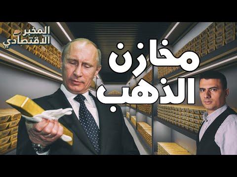 تتسابق البنوك على شراء الذهب