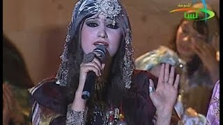 تحميل اغاني رائعة... مشى في غفلة - مريم بنمير الجلسة الليبية 2008 MP3