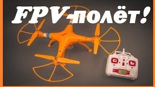 Квадрокоптер Syma X8HC | FPV полёт по монитору | MikeRC 2016 FHD