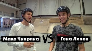 ТРЕНЕР VS УЧЕНИК | GAME OF BIKE | BMX