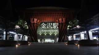 金沢の夜景-kanazawa night view museum-