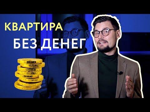 Xrp криптовалюта
