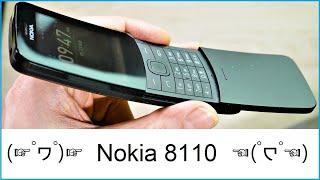 """KaiOS und das Nokia 8110 """"Smart Banana"""" Handy im Test - Moschuss.de"""