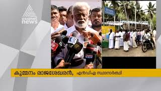 Need inquiry in voting machine error in kovalam says Kummanam Rajasekharan | Lok Sabha election 2019