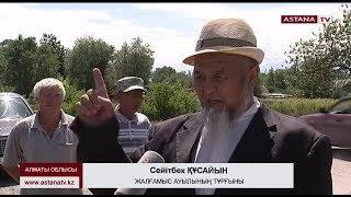 Алматы облысында мал жаятын жер тарылып, суармалы жерлер қараусыз жатыр