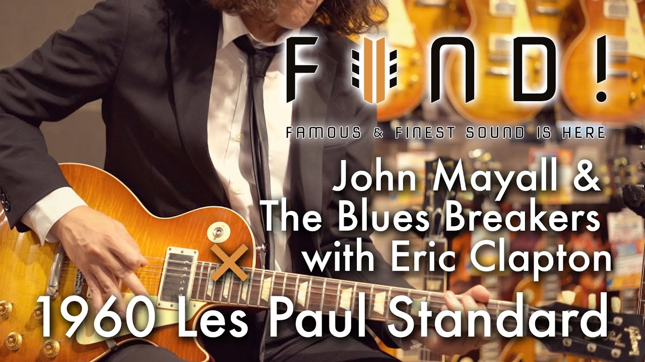 John Mayall & The Blues Breakers with Eric Clapton × 1960 Les Paul Standard
