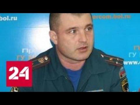 Замглавы ГУ МЧС по Бурятии задержан за взятки и покровительство при пожарных проверках - Россия 24