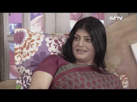 Bangla Natok Tumi Acho Tai Episode 494 | তুমি আছো তাই | SATV