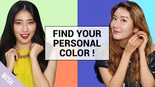 Find Your Personal Color!
