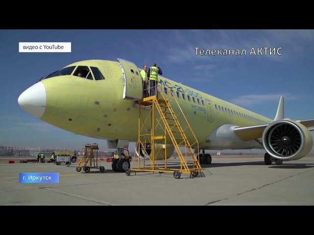 Новый самолет долетел до Ульяновска