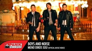 Boys and Noise - Μένω Δικός Σου | Official Music  Video HQ