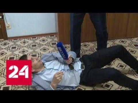 """Как районный глава в Хакасии напал на """"Дежурную часть"""" - Россия 24"""