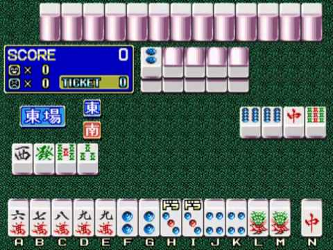Mahjong Comic Gekijou Vol.1 Japan MAME Gameplay video Snapshot -Rom name mjcomv1-