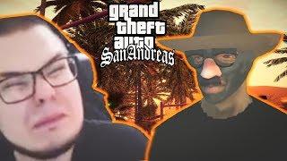 Смешные моменты с Булкиным #42 (GTA San Andreas)
