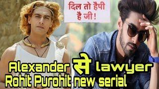 rohit purohit kiss - मुफ्त ऑनलाइन वीडियो