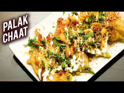 Crispy & Tasty Palak Chaat Recipe | Spinach Chaat | How To Make Tasty Indian Street Food |Ruchi