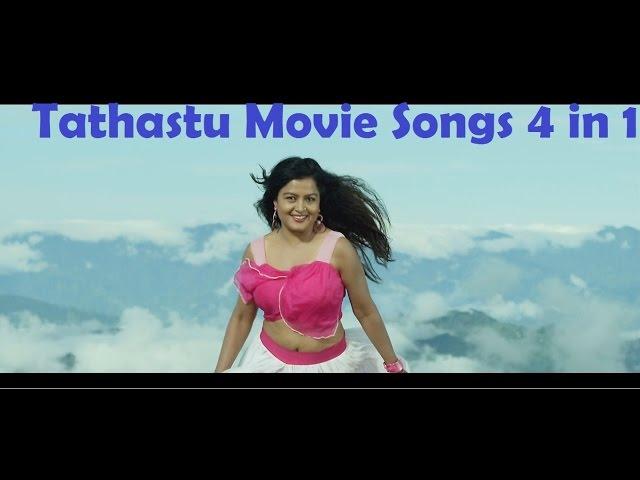 Nepali Movie TATHASTU Songs | Ft Rekha Thapa, Kishwor Kathiwoda