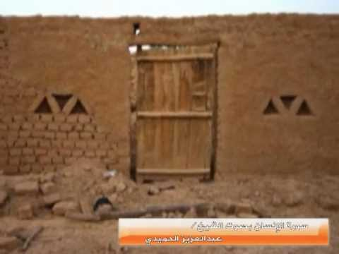 تلاوة نجدية لسورة الإنسان بصوت الشيخ عبدالعزيزالحميدي