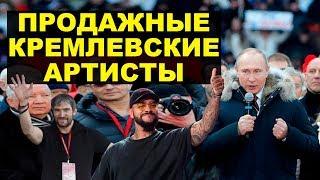 Лицемерие представителей Putin Team