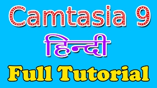 How to Edit Video in Camtasia Studio 9 Full for youtubers    camtasia 9 hindi   