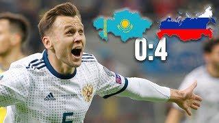 КАЗАХСТАН 0-4 РОССИЯ! ОБЗОР, РЕАКЦИЯ, МНЕНИЕ!