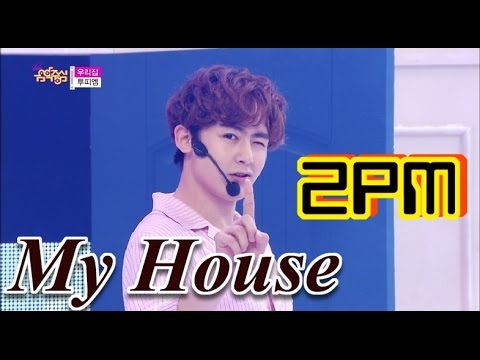 [Comeback Stage] 2PM - My House, 투피엠 - 우리집, Show Music Core 20150620 Mp3