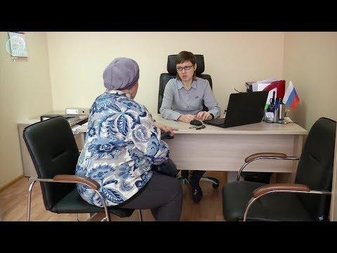 В Новосибирске заработала бесплатная юридическая консультация по пенсионным вопросам