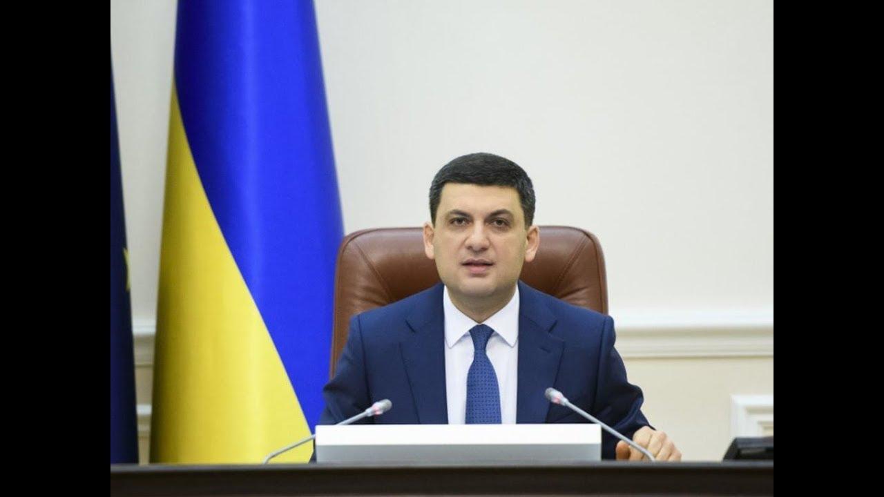 Три года реформам Гройсмана: как изменилась жизнь украинцев? (пресс-конференция)