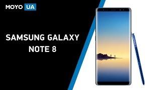 Самый полный обзор Samsung Galaxy Note 8