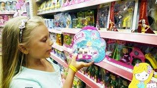 🌺  Покупаю игрушки 🌺   Toys Store  Toys Shopping. Видео для детей. For Kids Children