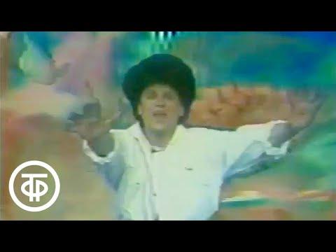 """Сергей Минаев - Песня """"Карнавал"""" (1986)"""