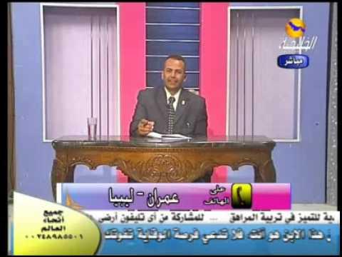كيف يتعامل الوالدين مع المراهق 5 دكتور صلاح عبد السميع
