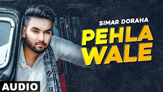 Pehla Wale (Full Audio) | Simar Doraha | Desi Crew | Latest Punjabi Song 2020 | Speed Records