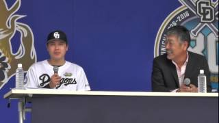 16/04/23春の竜陣祭:OBトークショー宇野勝さんゲスト若松駿太投手