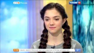 Утро России Эфир от 05 02 16 в гостях Евгения Медведева