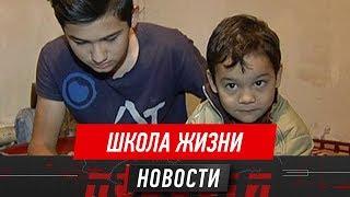 Шесть лет дети не ходили в школу – алматинские полицейские установили