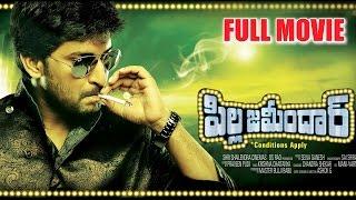 Pilla Zamindar Telugu Full Movie || Nani