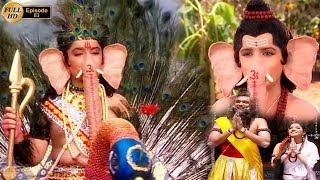 Episode 83 | Shree Ganesh
