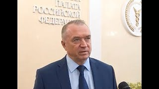 Сергей Катырин: между регионами России и Узбекистана сложились хорошие отношения