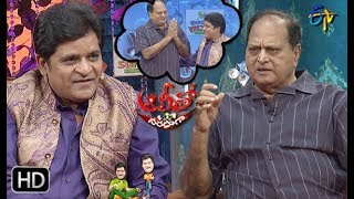 Alitho Saradaga | 16th September 2019  | Chalapathi Rao (Actor) | ETV Telugu