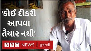 ગુજરાતનું આ ગામ 'કાળા પાણી'ની સજા ભોગવી રહ્યું છે