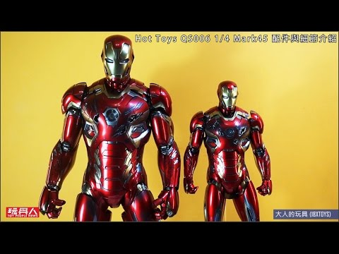 Hot Toys QS006 1/4 Mark45 細節介紹 開箱