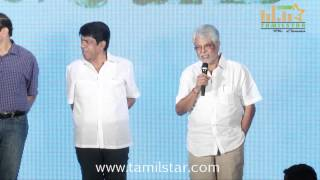 Saivam Audio Launch
