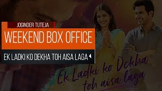 Box Office Weekend | Ek Ladki Ko Dekha To Aisa Laga | Sonam Kapoor | Anil Kapoor  | #TutejaTalks